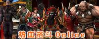 亚洲必赢网址 2