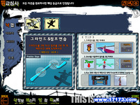 365bet官网娱乐场 11