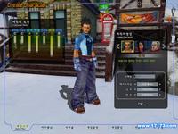 365bet官网娱乐场 3