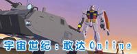 551144.com永利 29
