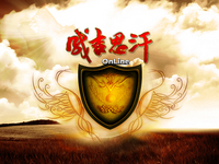澳门游戏网站 3