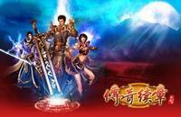 必威电竞外围网站 3