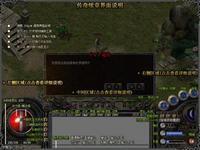 必威电竞外围网站 4