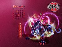 奥门永利402官方网站 6