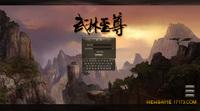 LOL竞猜官网 2