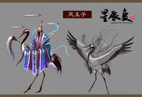 永利402官方网站 5