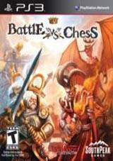 战斗版国际象棋