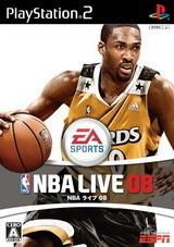 劲爆美国职业篮球联赛 08