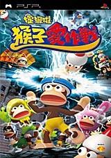 捉猴啦:猴子爱作战