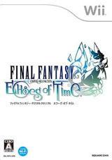 最终幻想水晶编年史:时之回声 日版