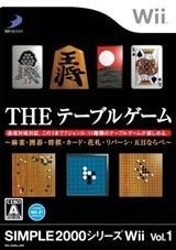Simple 2000系列Wii第1辑 日版