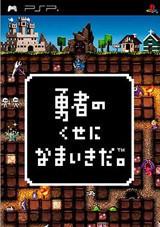 aI围棋PSP