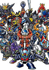 第3次超级机器人大战α