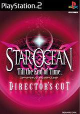星之海洋3:直到时间尽头