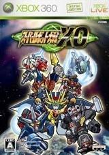 超级机器人大战XO