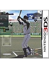 职业棒球之魂2011