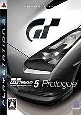 GT赛车5 prologue