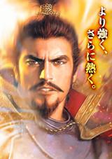 信长之野望 威力 加强版/信长之野望13威力加强版Nobunaga No Yabou Tendou...