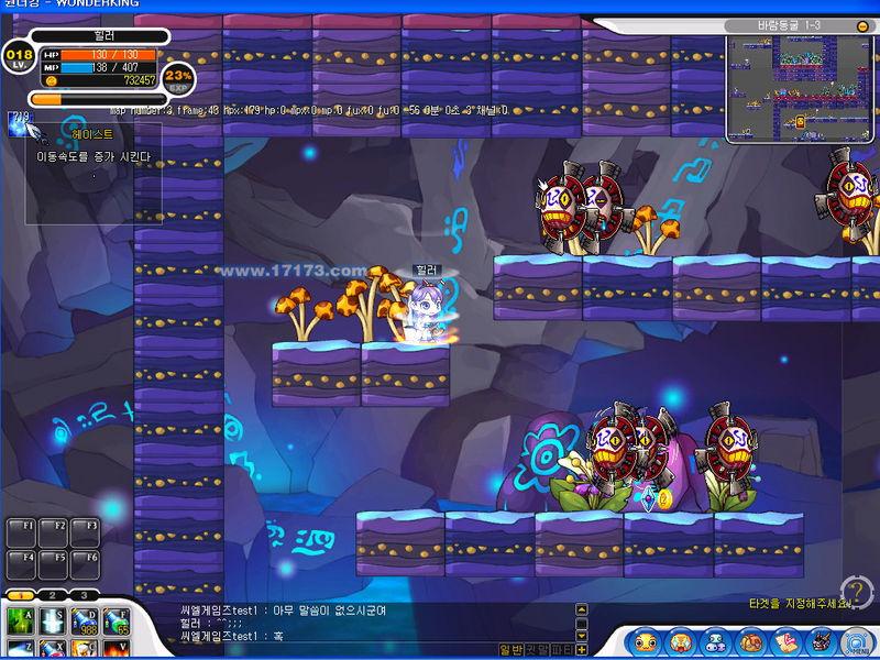 神童之王 游戏图片; 冒险岛风格 新横版mmorpg精美截图欣赏