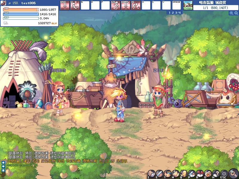 彩虹岛/彩虹岛 游戏图片