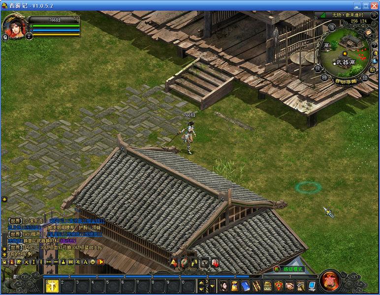 西游记/西游记Online 游戏图片