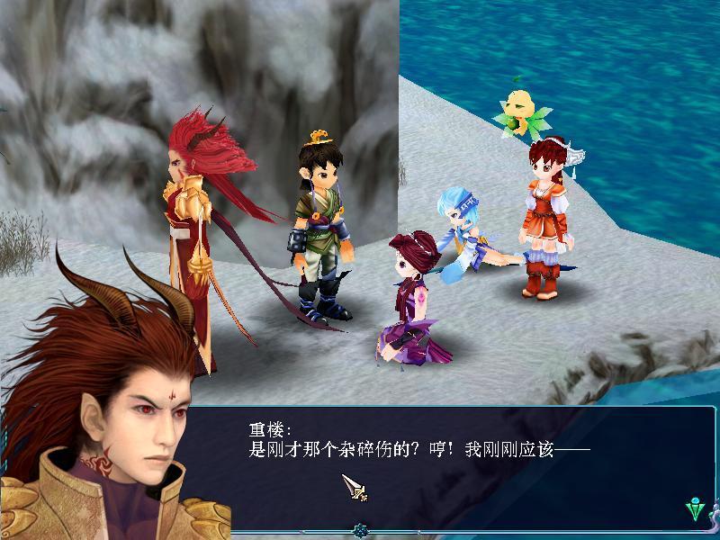 仙剑奇侠传3+游戏图片