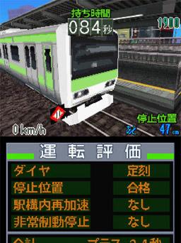 电车之狼r中文破解版