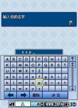 游戏王 大会/游戏王5Ds:世界冠军大会2010【日版】游戏图片