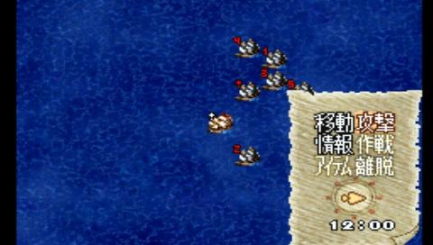 大航海时代2(ps) 游戏图片