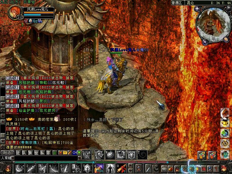 《QQ华夏》是2007年推出的一款2.5DMMORPG网络游戏,由网域计算机网络有限公司开发,腾讯运营。QQ华夏以《山海经》、《搜神记》等神话传说为蓝本,构造了一个以仙、人、魔、幽冥四界战争贯穿始终的新神话网游,营造了一个中国神话故事为背景的游戏环境,QQ华夏通过细腻写实手法结合畅快的操作方式再现远古战场的激情与火热。《QQ华夏》自2007年8月公测以来,已经先后发布了《魂燃天成》、《结义天下》、《仙魔道》、《召唤时代》、《灵魂契约》五个大型资料片。