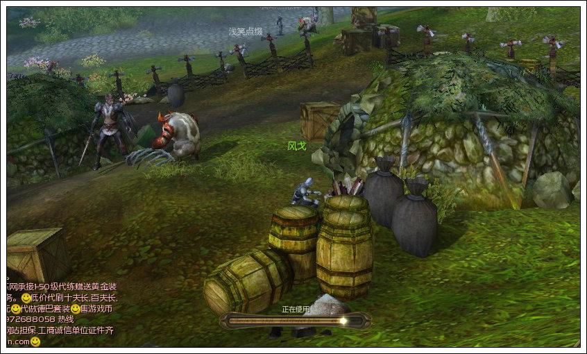 《永恒之塔2.1:黄金时代》是全球巨擘级奇幻网游,次时代3D华美巅峰之作。当今韩国108周人气冠军游戏。瑰丽的恢弘战争、华美的游戏画面、多变的人物造型、游戏难度的全面优化,让互动体验从此更易上手更多乐趣。