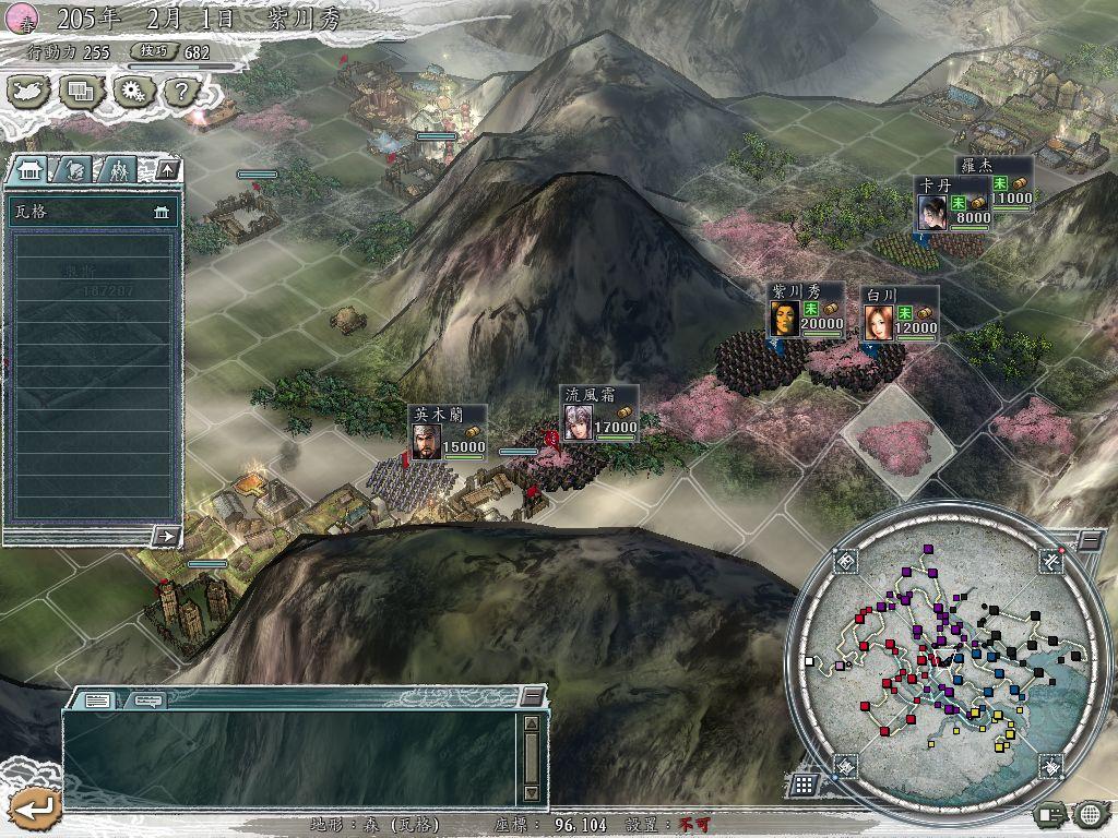 标签:战斗-地图-三国志11