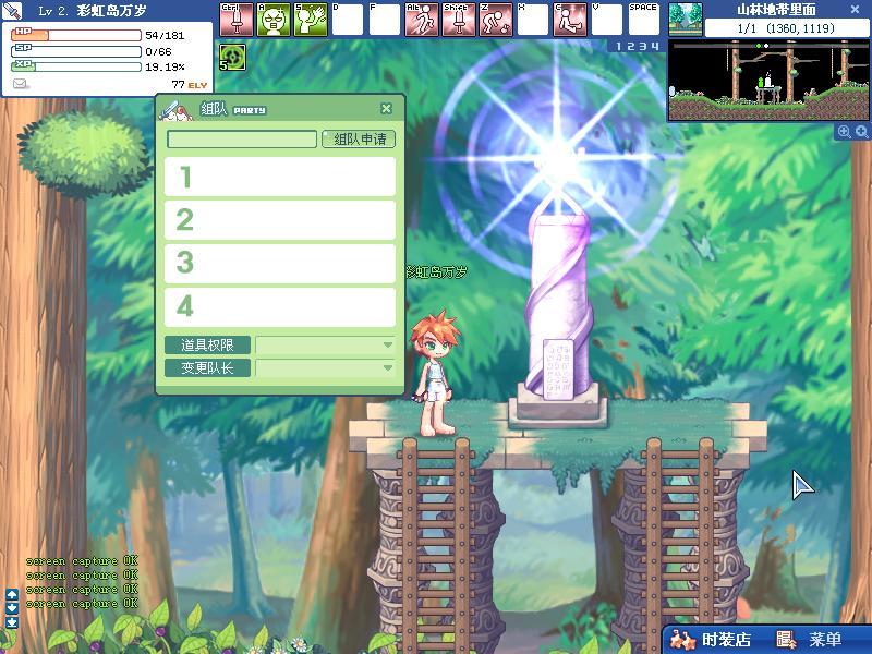 彩虹岛 游戏图片