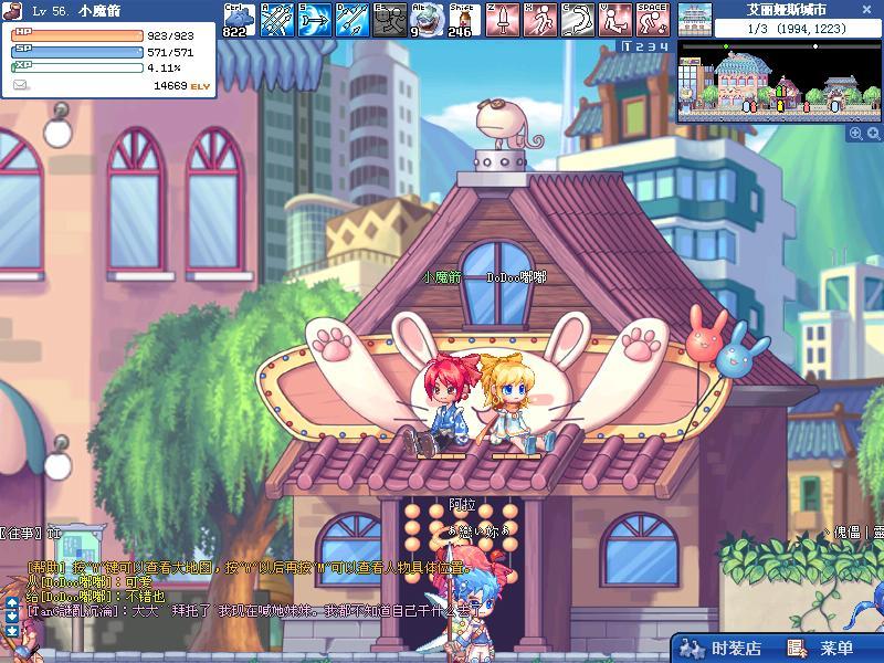 曾经的传奇发源地,韩国著名网络游戏公司Actoz再次为中国游戏玩家带来无限惊喜的最新力作《彩虹岛》(Latale),已经揭开了它神秘的面纱,在大家翘首期盼下闪亮登场了。   《彩虹岛》(Latale)作为Actoz公司开发的首款休闲游戏,是一款童话般可爱风格的横卷轴动作网游。玩家会在一个充满神话色彩的世界中,在华丽的背景下,展开幻想世界的冒险。   《彩虹岛》(Latale)最大的三大特色是:   1、画面精美的2D横版卷轴式休闲网游:《彩虹岛》的人物和场景的刻画十分细腻,镜头视点采用了横卷轴视角,采