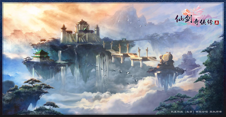 蜀山 手绘壁纸