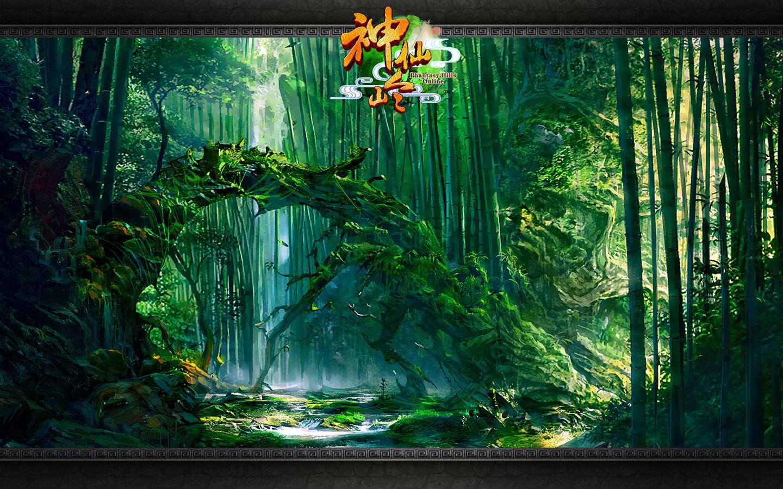 网络游戏 角色扮演 神仙岭 图片  标签: 下载原图 第2张 / 共63张