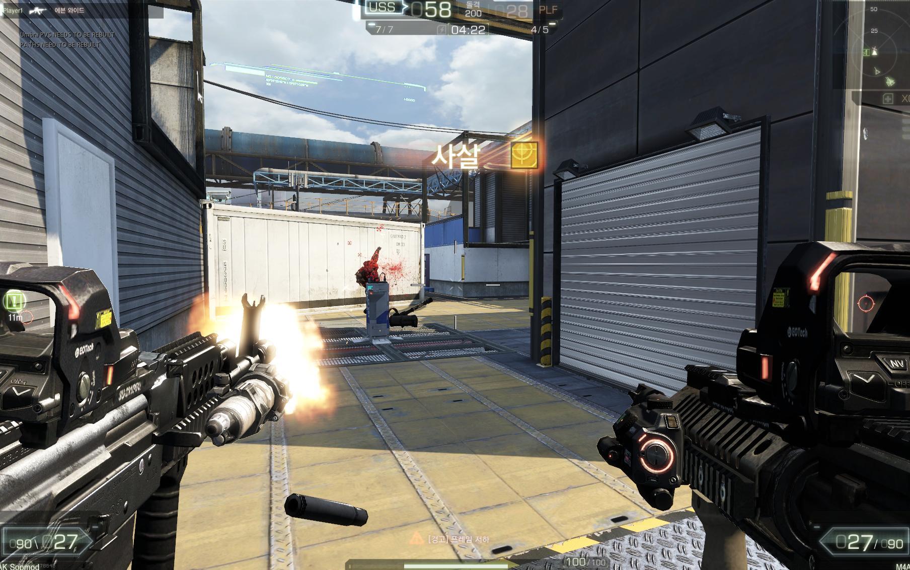 重火力 游戏图片